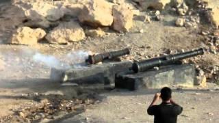 مدفع صلاة العيد 2011