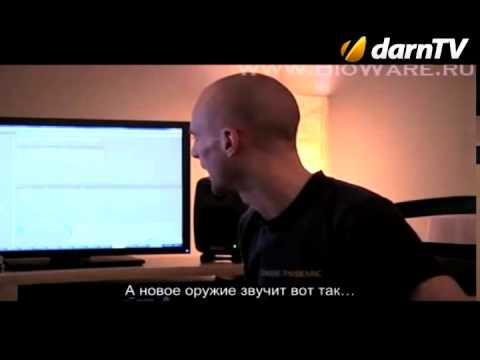 Mass Effect 3 — Звуковой дизайн игры