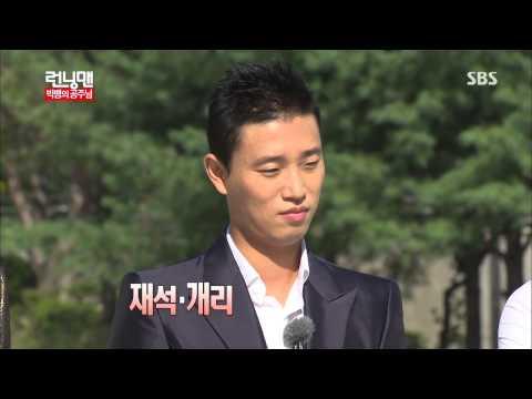 런닝맨(지효공주 쟁탈전) 20130915 다시보기 #1(1)