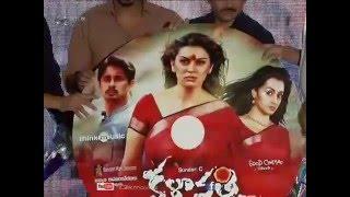 Kalavathi-Movie-Audio-Launch