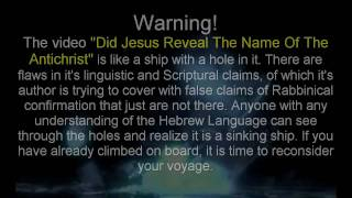 Response To: DID JESUS GIVE US THE NAME OF THE ANTICHRIST