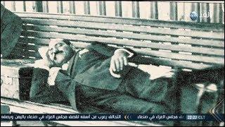 """لقطة نادرة للزعيم """"مصطفى باشا النحاس"""""""