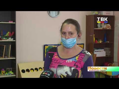 В Искитимском районе открыт бесплатный пункт проката оборудования для детей-инвалидов