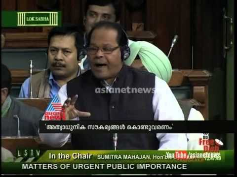 Innocent speaks Malayalam in Lok Sabha