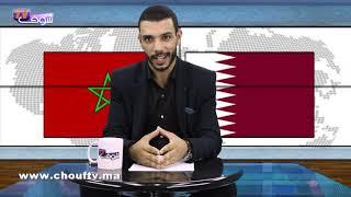 فيديو ساخــــر..شوفو أشنو غادي يوقع فقطر بعدما حَيْدو الفيزا على المغاربة |