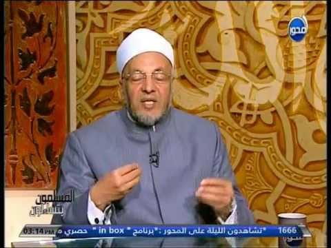 المسلمون يتساءلون   د/ سعيد عامر : كيفية الطهارة الصحيحة للزوج والزوجة بعد الجماع