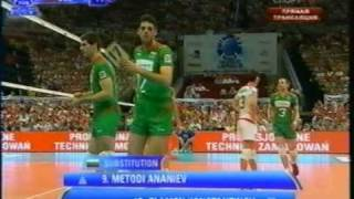 World League 2007 Final Six Brazil Bulgaria 5 set