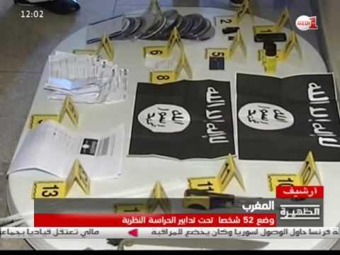 ضبط أسلحة وسموم ومتفجرات لدى الموقوفين الموالين لتنظيم داعش