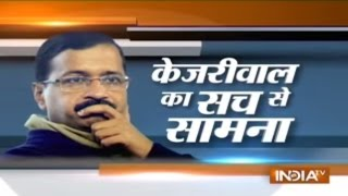 Aaj Ki Baat: India TV Exposes Kejriwal's Lies