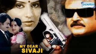 My Dear Sivaji Part 1 Of 15 Hindi Dubbed Movie
