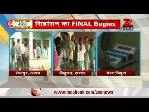 Elections 2014: First phase of polls underway in Assam, Tripura