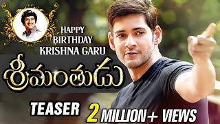 Srimanthudu-Movie-Teaser