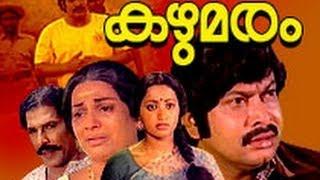 Kazhumaram (1982)  Malayalam Movie