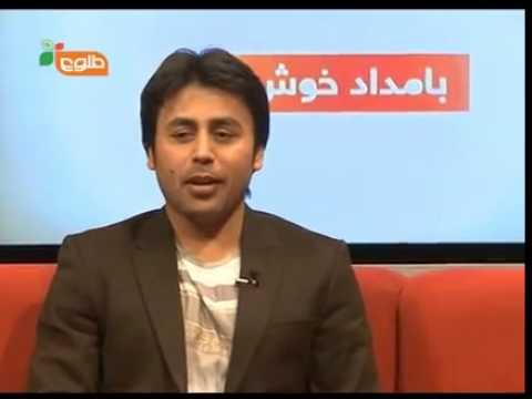 Shafiq Mureed interview new afghan movie why ? Chura ? مصاحبه شفیق مرید In Tolo Tv Bamdad e khosh