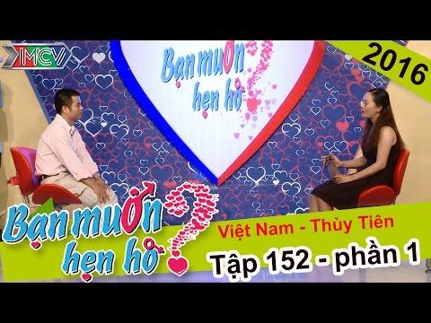 Nhờ nhút nhát anh chàng được lòng bạn gái xinh đẹp | Thùy Tiên - Việt Nam | BMHH 152