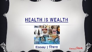 essay on health is wealth in english Find long and short essay on health is wealth for your and peaceful life which needs a good health more on health is wealth: best speeches in english.