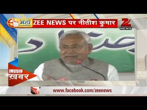 Can't compare Gujarat and Bihar, says Nitish Kumar