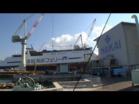 視聴室:<b>津軽海峡ミステリー航路</b>(8) - Worldnews.com