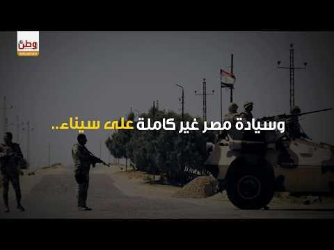 نكسة 5 حزيران.. مصطلح ابتدعته الأنظمة العربية لتخفيف وقع الهزيمة