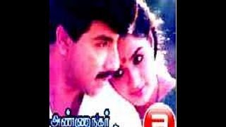 Anna Nagar Mudal Theru Full Movie