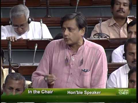 Dr. Shashi Tharoor's intervention on the discussion on the crises in Gaza in the 16th Lok Sabha