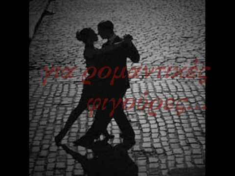 Για ένα τανγκό-Χάρις Αλεξίου~Gia ena tango-Xaris Alexiou