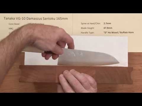 Tanaka VG-10 Damascus Santoku 165mm Quick Look