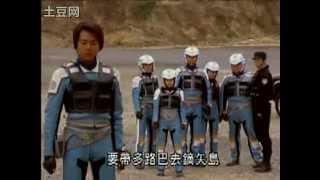 Ultraman Cosmos 超人高斯 Episode 62