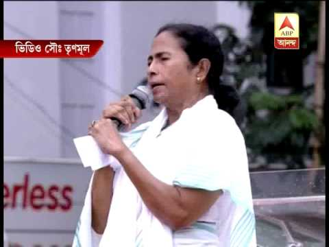 Mamata Banerjee on January Brigade