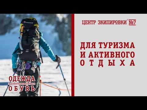 АвтоNews: тест-драйв Урал ПАНРК 4,0/1,2-130. Программа от 15.12.2017