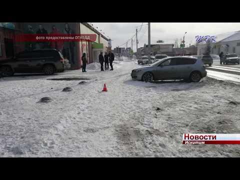 В ДТП на Советской улице Искитима пострадали не два, а три человека