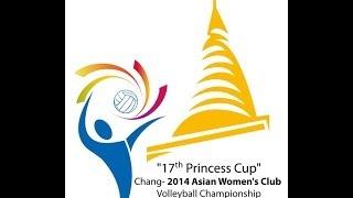 วอลเลย์บอลสโมสรหญิงชิงแชมป์เอเชีย 2014