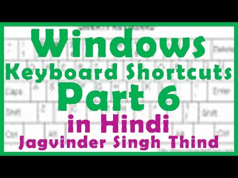 Windows Shortcuts Part 6 in Hindi by JagvinderThind