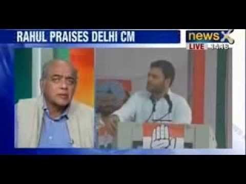 Rahul Gandhi addresses second election rally in Delhi today - NewsX
