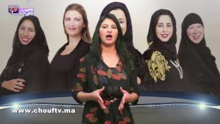 النشرة الاقتصادية : 03 مارس 2017 | إيكو بالعربية