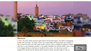 المغرب ضمن قائمة أفضل 10 وجهات استثمارية على الصعيد الإفريقي