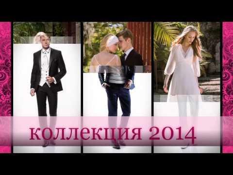 свадебный салон васкевич