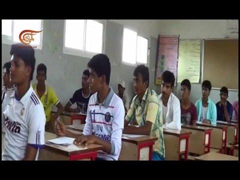 معاناة التعليم في اليمن في ظلّ الحرب