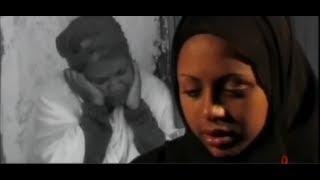 Getu Omahire - KeBet Wede EsirBet  ከቤት ወደ እስር ቤት (Amharic)