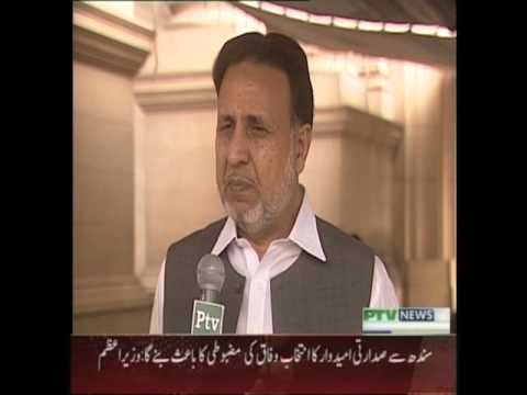 Qurat ul ain  Ptv Report Punjab Assembly