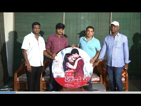 Dil Raju Launched Bangari Balaraju Movie Song