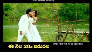 Mahesh-Movie-Song-Trailer-1