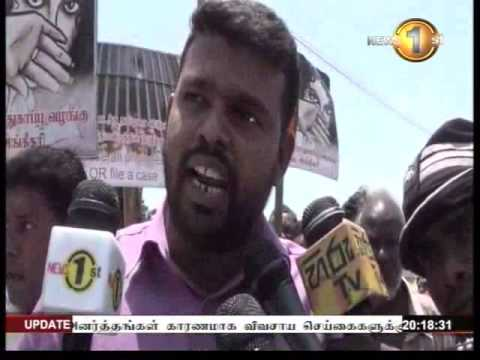 Newsfirst Prime time 8PM  Shakthi TV news 18th July 2014