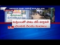 No Entry for Other Castes in Sultanpur Village : Kurnool ..