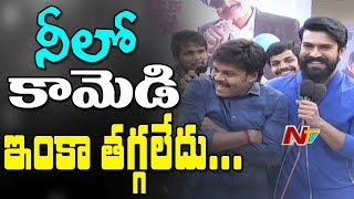 Ram Charan Speech at Saptagiri LLB Movie Trailer Launch