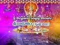 Sri Andhra Maha Vishnu Temple | Srikakulam |Krishna dt |Teerthayatra | 20th February 2018|ETV AP