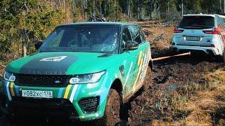 Роскошь - в г@#но !!!  Range Rover SVR vs Lexus LX570 offroad. Академик (Academeg).