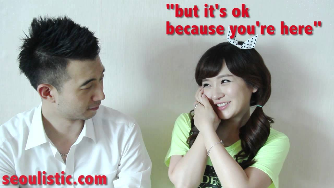 Fun Korean Dating Superstitions! - YouTube