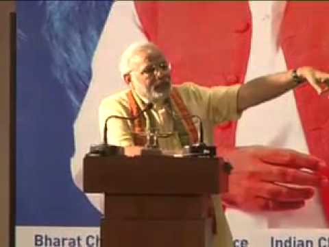Shri Modi talks on 'Vibrant Growth Model' with Chambers of Industry, Kolkata