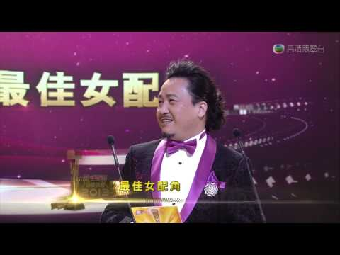 TVB Anniversary Awards 2013 最佳女配角 江美儀